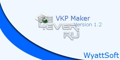 WyattSoft VKP Maker 1.2 - Программа для создания патчей